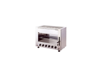 Barbecue Oven Series